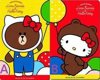 🚚 HELLO FRIENDS悠遊卡-Hello Kitty 單售