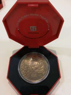 Singapore Year of Dragon Nickel Proof Like $10 Coin