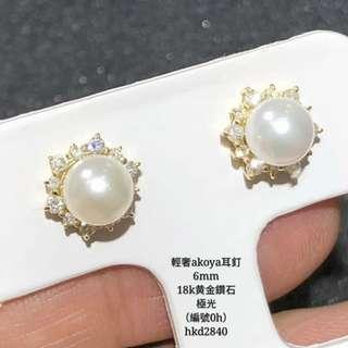 日本神戶珠寶展現場特價珍珠