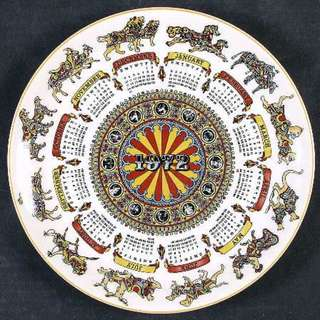 "25% Reduced - 1972 - WEDGWOOD CALENDAR PLATE - ""Animal Carnival"" - $40"