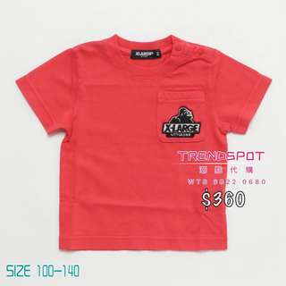 X-LAGRE KIDS (4色)👦🏼 ➖➖➖➖➖➖➖➖➖➖➖➖➖➖➖ 👇查詢或訂購可直接click 以下link👇 https://api.whatsapp.com/send?phone=85268220680  ➖➖➖➖➖➖➖➖➖➖➖➖➖➖➖ ✅ 歡迎使用 HSBC PAYME ‼️ ➖➖➖➖➖➖➖➖➖➖➖➖➖➖➖ 📲WhatsApp 68220680/ FB inbox https://www.facebook.com/trendspotonline/