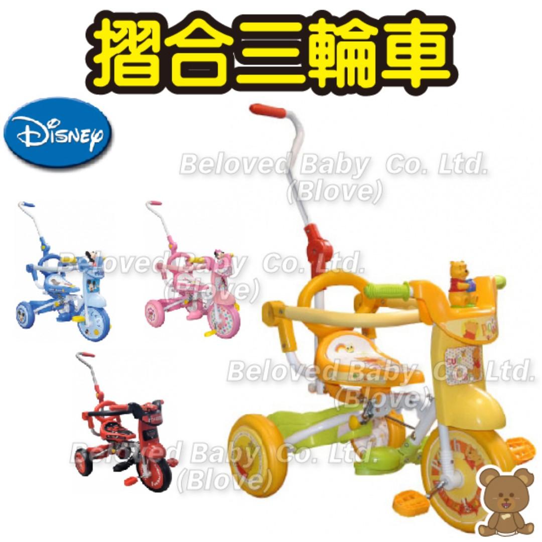 Blove Disney 迪士尼 Mickey McQueen 兒童單車 手推車 小童 嬰兒單車 BB腳踏車 摺疊摺合三輪車#DY01