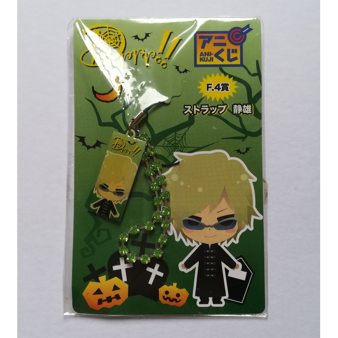 2d71fdb3e881 Durarara!! x Animate Halloween - Heiwajima Shizuo - Strap