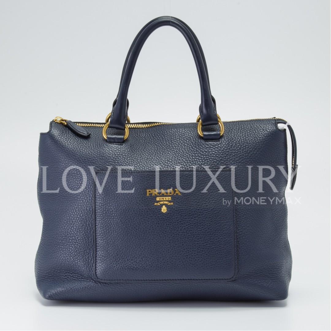 75692fce25a9af Preowned Prada, Vitello Daino Top-Handle Bag - 1BA063 (POB0005798 ...