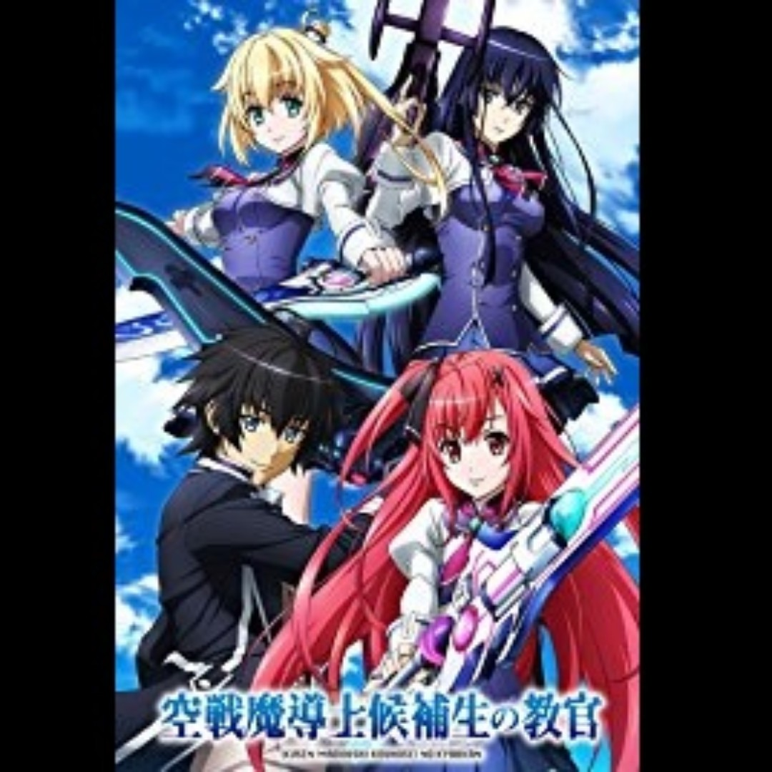 Rent tv series kuusen madoushi kouhosei no kyoukan 2015 anime muzik media cd dvd dan media lain di carousell