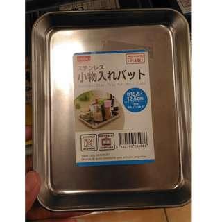 Japan Quality - Nampan Stainless Steel Kotak Lebih Besar