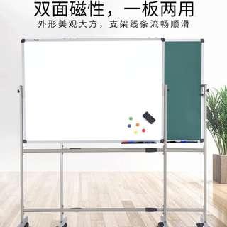 Bracket white board