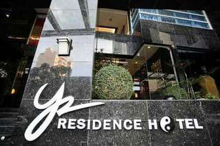 Staycation for 4 at Y2 Hotel
