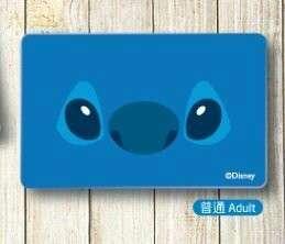 迪士尼系列 史迪奇Stitch大臉版 一卡通