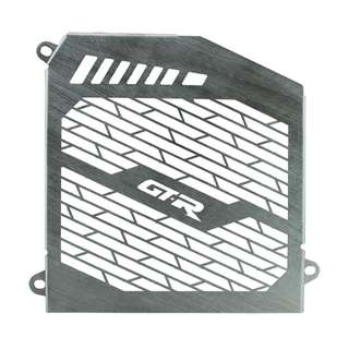 Yamaha Nmax Radiator Guard