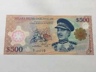 Brunei Old Note Plastic