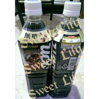 UCC職人咖啡飲料930ml只要$588元/6瓶!! 超級划算!!   香醇濃郁口感,無糖無負擔,隨時享用,暢快無比!!