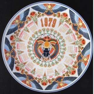 "1979 - WEDGWOOD CALENDAR PLATE - ""The Sacred Scarab"""