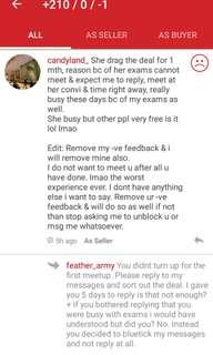 -ve Feedback Explanation