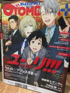 Otomedia Winter Plus 2017 (with Yuri!!! On Ice feature) Anime/Japanese magazine