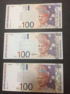 Duit Lama Rm 100