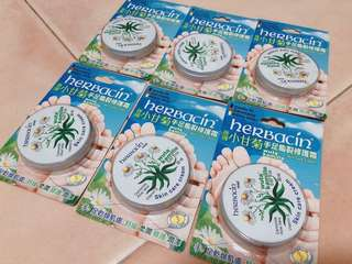 Herbacin Skin Care Cream