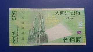 ZZ補版澳門大西洋銀行500元補版好小有(底玩)