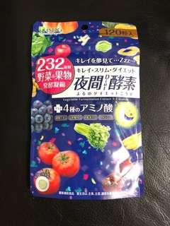 夜間酵素 232種類 野菜果物 Diet isDG