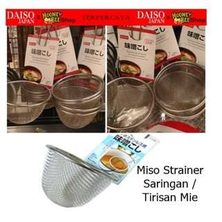 Japan Quality - Saringan Strainer khusus mie / miso / bihun stainless