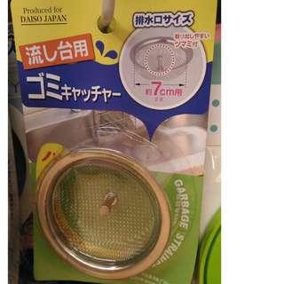 japan quality - saringan tempat cuci piring