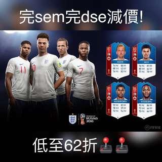 FIFA 18 UT Coins