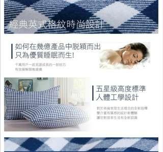 🚚 防蟎抗菌無印格紋枕