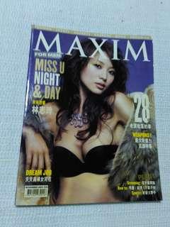 林志玲(MAXlM)(8)寫真雜誌