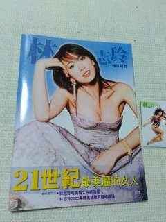 林志玲唯美寫真十2005年日曆咭1張
