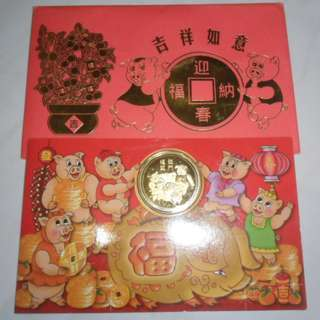 2007 Singapore Lunar Year of Boar Bundle of Bliss Pack