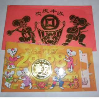 2008 Singapore Lunar Year of Rat Bundle of Bliss Pack