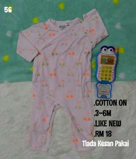 Sleepsuit Bundle