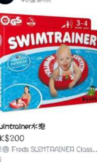 Swimtriner
