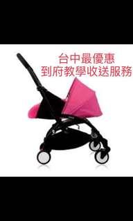 第三代 BABYZEN Yoyo 出租 嬰兒推車 可攜帶至飛機艙內