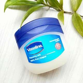 Vaseline Repairing Jelly