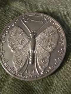 Nabi nuh coin