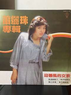 For Sharing 蕭孋珠-迎著風的女孩。   歌林唱片