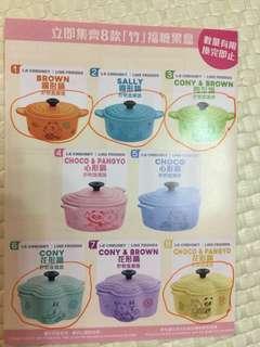 出售全新7 11糖果盒1號橙色2號深藍3號青分每個15元