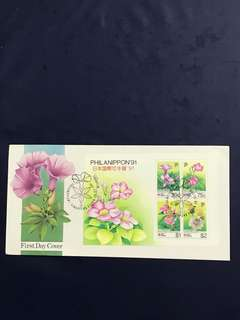 Singapore Miniature Sheet And cover As in Pictures