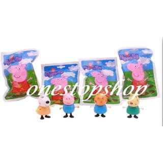 Shop : PEPPA PIG BLIND PACKS TOY SURPRISE