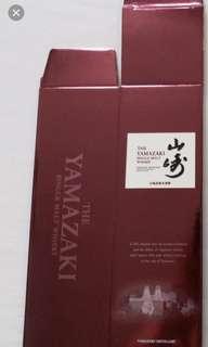 山崎NAS威士忌 700ml 酒盒,每個
