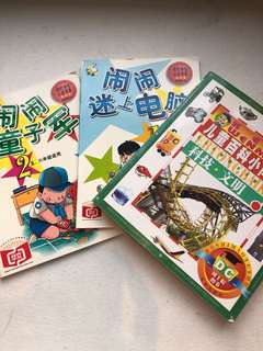 Assorted Chinese Storybooks 3 for $6