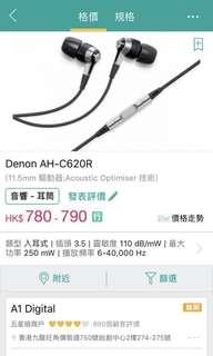 Denon in ear headphone 耳機