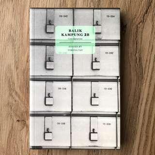 Balik Kampung 2B, edited by Verena Tay