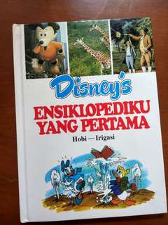 Ensiklopedia disney