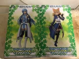 Sword art online 2 Asuna and Furyu