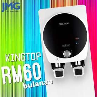 Cuckoo Promo King Top Iris Icon Panapis Air Udara Water Purifier