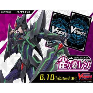 CardFight!! Vanguard V Trial Deck Vol.04 (Ren Suzugamori)