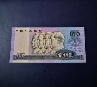 🇨🇳 *UNC* 1990 China 4thSeries RMB 100Yuan