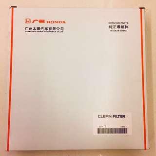 Honda Original Stream & Civic Cabin Filter